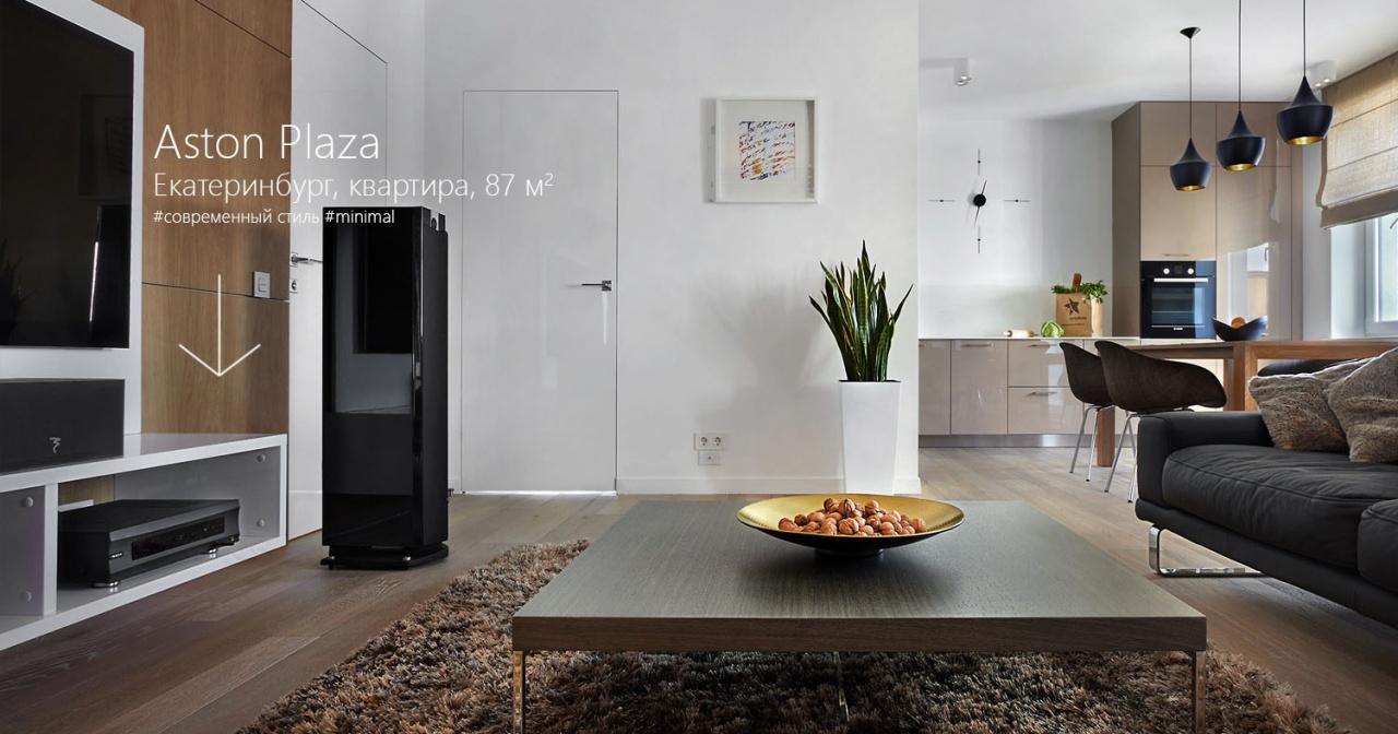 Дизайн квартир екатеринбург